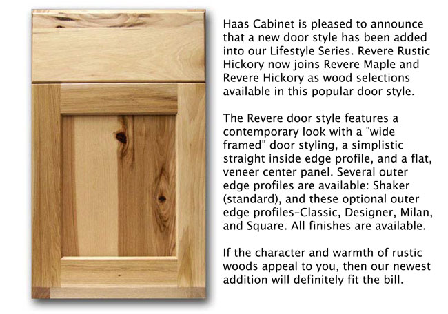 Revere Rustic Hickory
